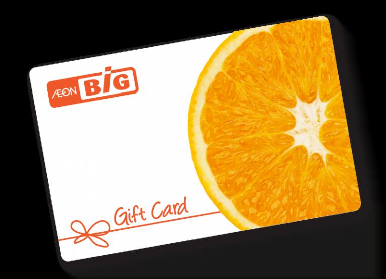 AEON BiG personal gift card