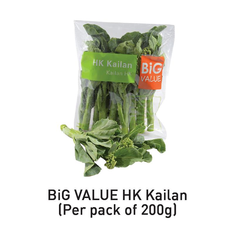 big value hk kailan aeon big