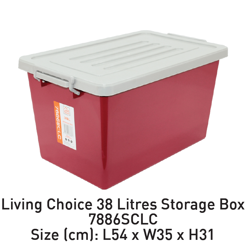 living choice storage box aeon big