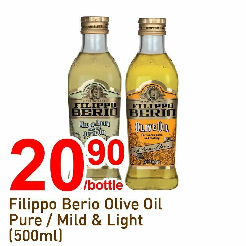 jimat poket filippo berio olive oil
