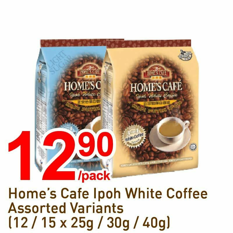 jimat poket home's cafe ipoh white coffee