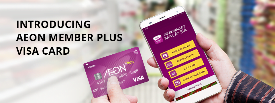 aeon member plus visa card