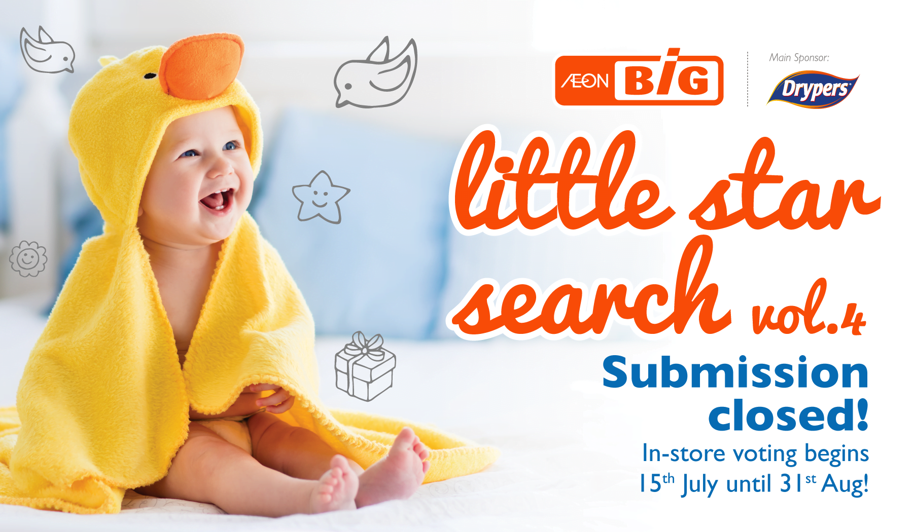 little star search submission closed