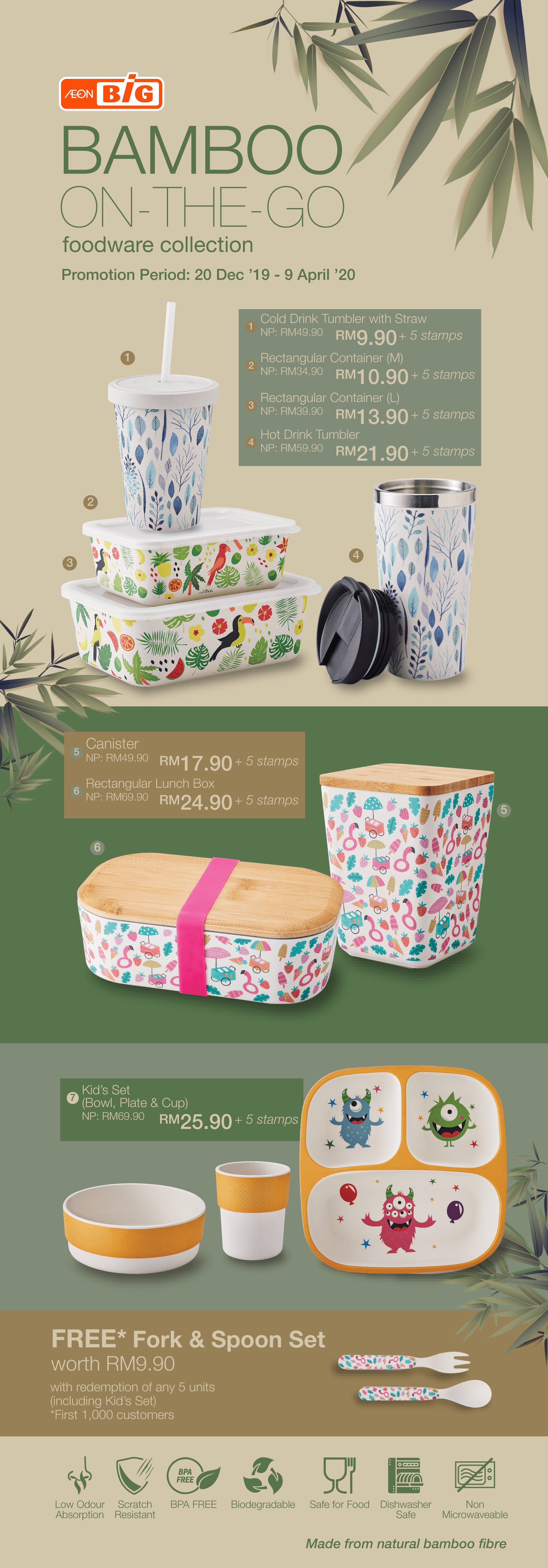 Bamboo Foodware