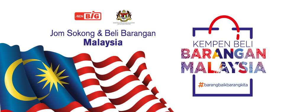 Kempen Beli Barangan Malaysia